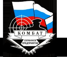 АНСБ Комбат-Альфа