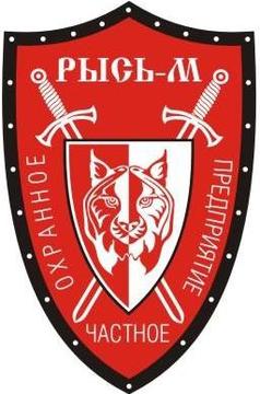 ООО Рысь-М