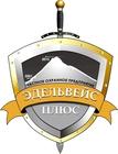 Установка СКУД от ООО ЧОО Эдельвейс Плюс в Тюмени