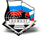 Установка СКУД от АНСБ Комбат-Альфа в Тюмени