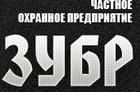 Тревожная кнопка, цены от ООО ЧОО Зубр в Тюмени