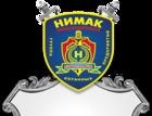 Охрана офисов от ООО ЧОО Нимак в Тюмени